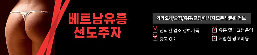 게시판MOBILE상단